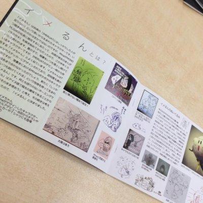 "Photo3: Pamphlet ""The Eve of Mina Ponica's Revolution"""