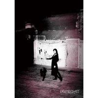 DVD - IMERUAT
