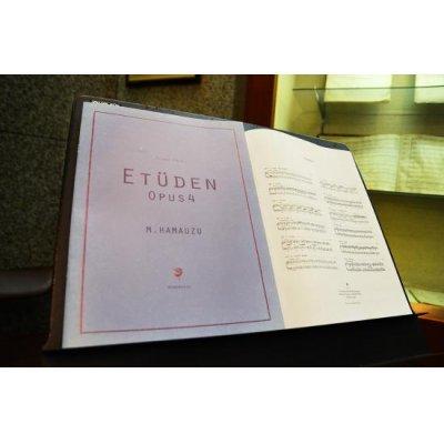 "Photo4: Piano Score ""Etude Opus 4"""